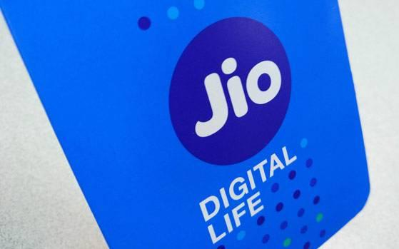 Rs 1299 Jio 4G phone leaked in image, looks like old feature phones