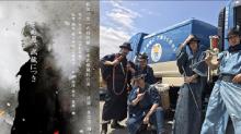 Estos 'guerreros samurái' acaban con la basura y causan furor en Japón