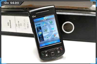 Kinpo's Tin becomes iDo S630