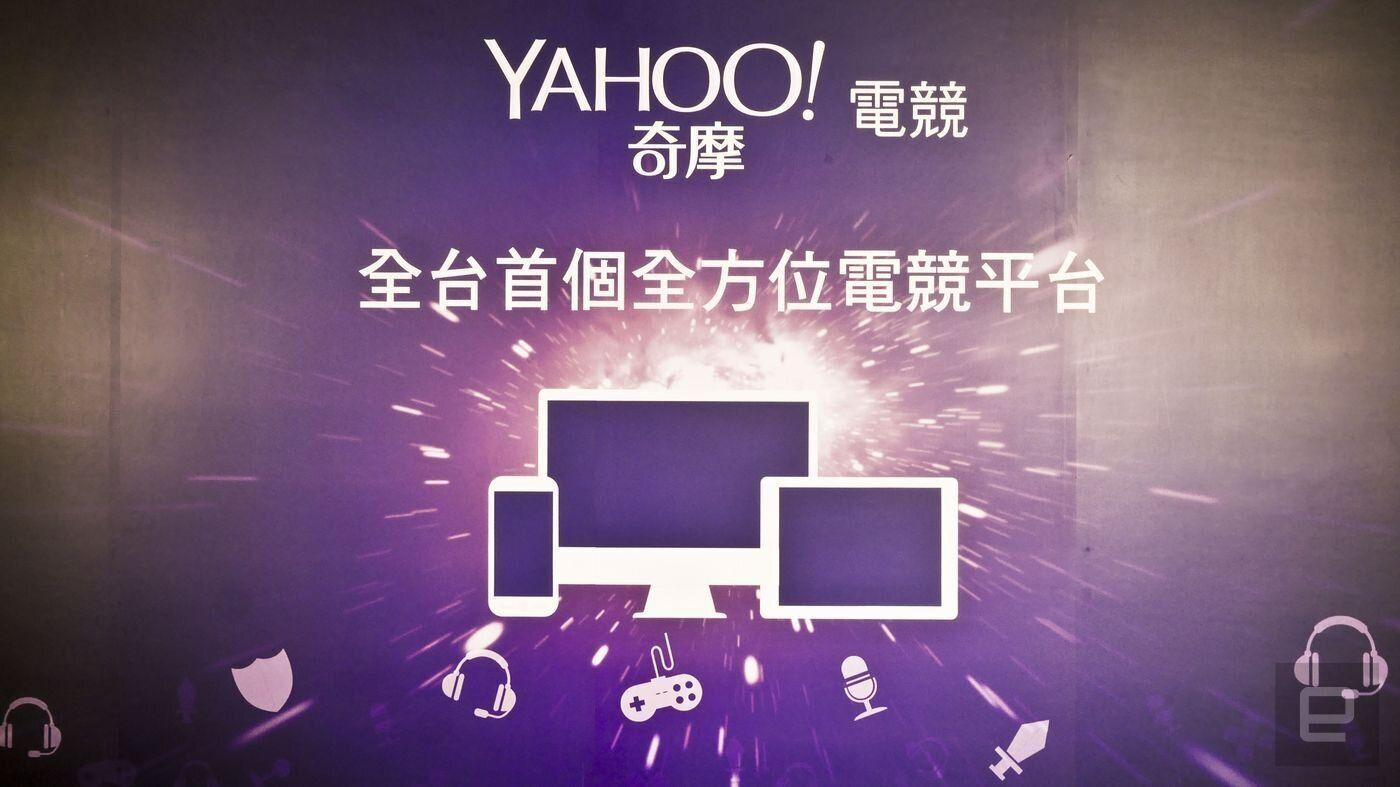 YahooEsports