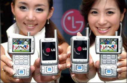 LG crafts new DMB chip, enables PIP TV viewing on handsets