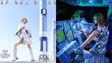 人氣模特兒紅到外太空?美國版 Harper's Bazaar 6 月號,帶 Gigi Hadid 爭霸星際!