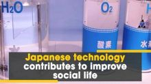 Japanese technology contributes to improve social life