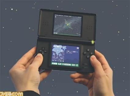 Keep reaching for the stars (with your DS)