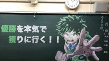 日本學生「体育祭」黑板畫 六色粉筆畫「綠谷出久」