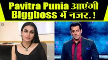 Pavitra Punia To be Seen In Biggboss 14 as a Contestant