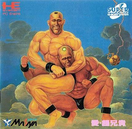 Cho Aniki hunks grapple with Final Soldier on Virtual Console