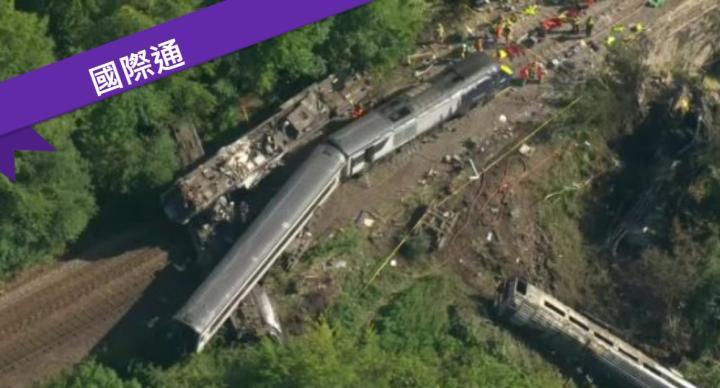 火車嚴重出軌!英已知3死6傷