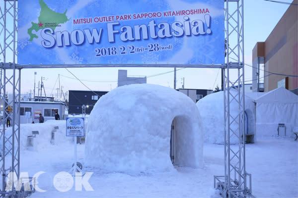 日本三井OUTLET札幌北廣島舉辦SNOW FANTASIA!雪祭吸客,雪白世界中的購物天堂,好拍好玩又好買。