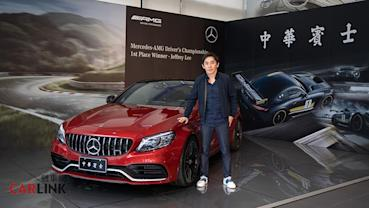 奪亞洲GT賽事車手冠軍!台灣車手李勇德獲Mercedes-AMG C 63 S Coupé