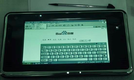 Sinchun's UMPC-501 5-inch tablet makes its grand entrance