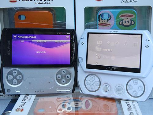Sony's PlayStation Phone gets in-depth preview in China, PlayStation Pocket app in tow