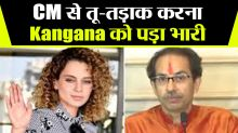 Police Complaint Filed Against Kangana for Defaming CM Uddhav Thackeray