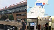 日本暑假步行者 11日仙台行到東京