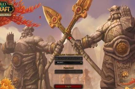 Blizzard giving away even more MoP beta keys on Facebook