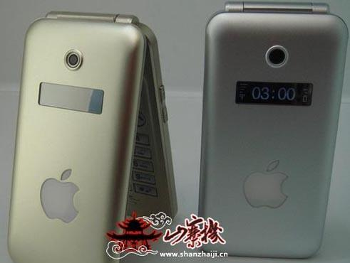 Keepin' it real fake, part CLXIX: the iPhone gets flipped