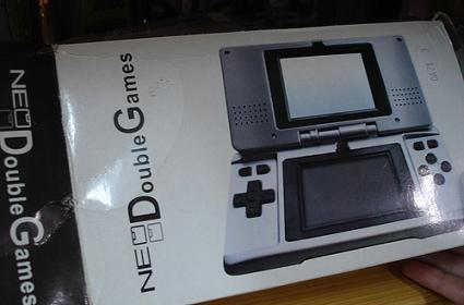 Fake DS as seen in Crete