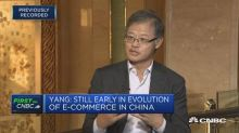 Yahoo co-founder Jerry Yang says Apple is the most successful US company in China