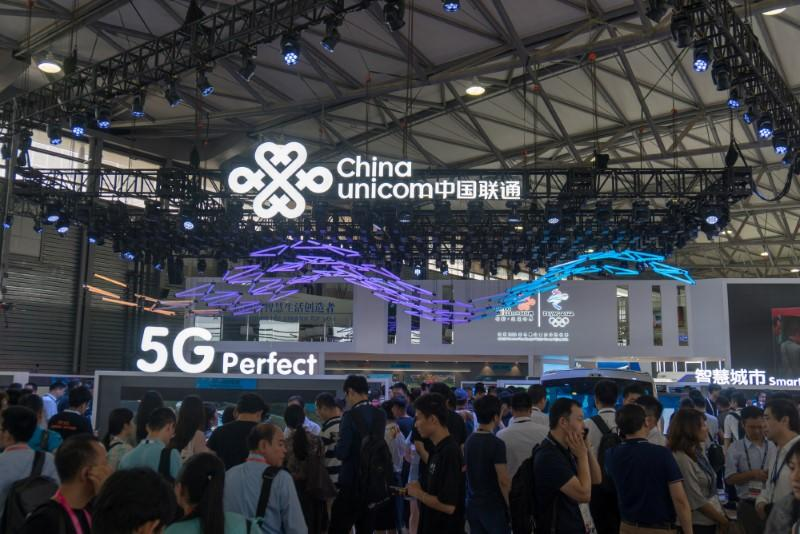 China explores merger of carriers China Unicom, China