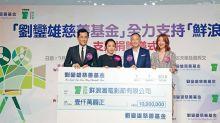 Fresh Wave Film Festival receives HKD 10 million donation