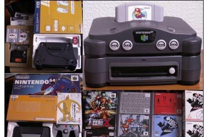 Complete 64DD collection up for grabs
