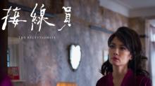 表演是一個愛人的機會!四部經典作品讓你更認識陳湘琪