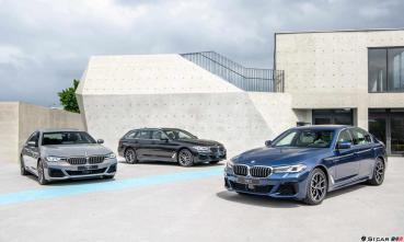 以變革 改寫世界 全新BMW 5系列傲然登場