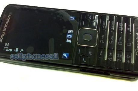 Sony Ericsson's new Cyber-shot gets clearer, isn't Kate
