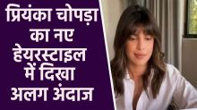 Priyanka Chopra Shared Her Video Looks In New Hairstyle With Bangs