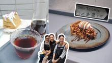 【西環cafe】陋巷咖啡香!棄做空姐東京藍帶學整餅