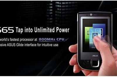 800MHz CPU-packing P565 handset appears on ASUS site