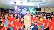 Fred Cheng celebrates fan club's five year anniversary