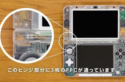 Nintendo's transparent 3DS XL poses for the camera, makes you wish you had one