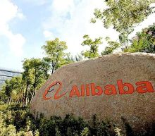 China Fines Alibaba $2.8 Billion, But BABA Stock Jumps In Hong Kong; JD.com, Pinduoduo, Tencent Also In Focus