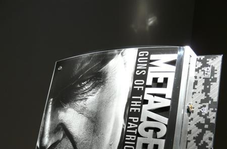 Custom-made Metal Gear Solid 4 PS3 puts Sony and Konami's to shame