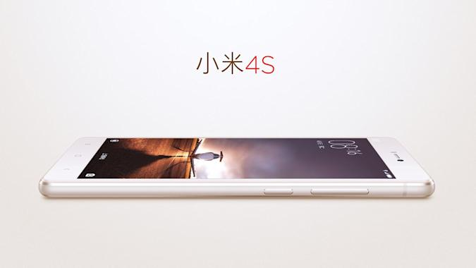 Xiaomi's latest mid-range phone is a sequel to the popular Mi 4