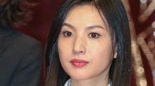 Mort d'Ashina Sei : l'actrice japonaise se serait suicidée à 36 ans