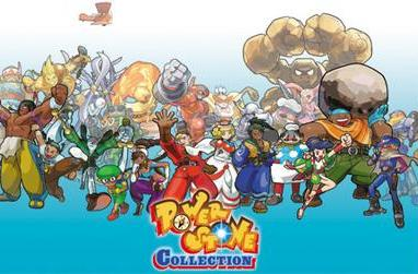 Power Stone Collection producer wants more Dreamcast ports