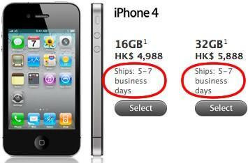 iPhone 4 supply stabilizes in Hong Kong, China greenlights iPad 2