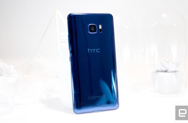 HTC U Ultra review: Bad decisions in a beautiful body