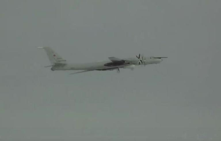 In this North American Aerospace Defense Command screen grab, a Russian reconnaissance aircraft is seen near Alaska on June 27, 2020
