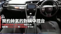 【新車速報】台灣就是缺這輛!Honda第10代Civic Hatchback東京輕試駕!