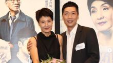 Josephine Koo nervous about first stage play