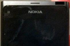 Is this Nokia's Lankku?