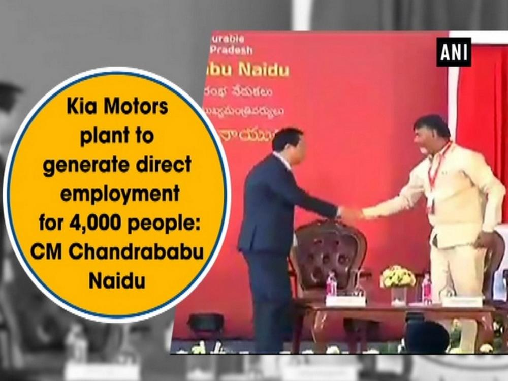Kia Motors Plant To Generate Direct Employment For 4 000