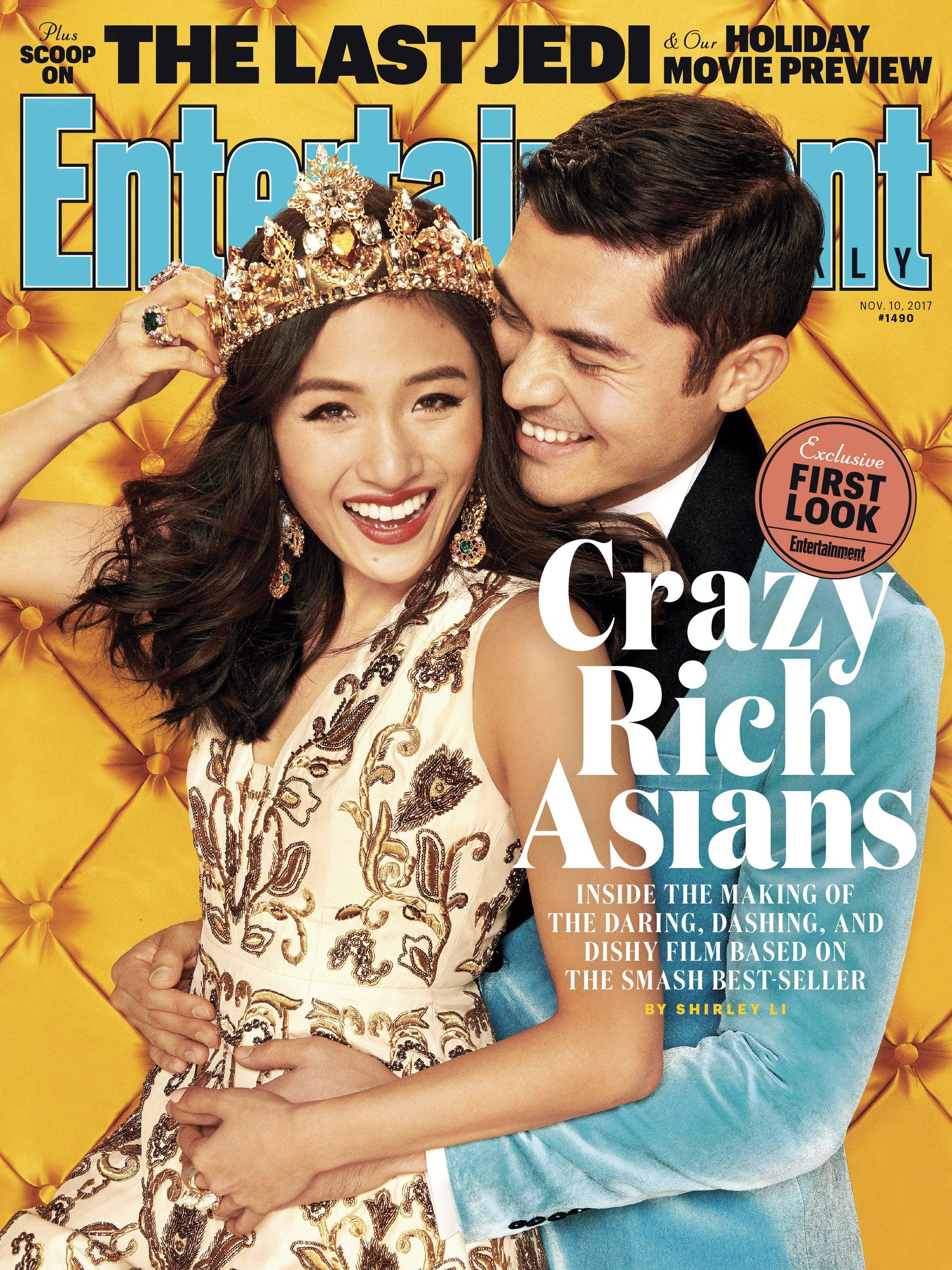 entertainment us weekly - HD 2363×3150