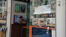不用剔紙仔車之車仔麵 ~ 不知何時花園街週邊的(金魚街)以漸漸進駐了很多食肆、 以往一間又一間的金魚舖已漸漸給食店取替,...