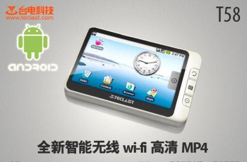 Teclast to debut Android-powered PMP? Wake us up when it arrives
