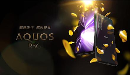 夏普在台推出旗下首款 5G 手機 Aquos R5G
