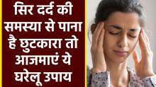 Headache Instant Treatment Home Remedies